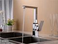 Ceramic Sanitary Ware Faucet