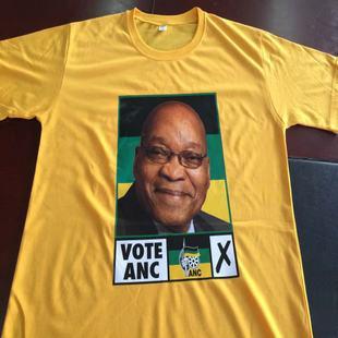 总统竞选T恤 2