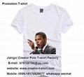 总统竞选T恤 3