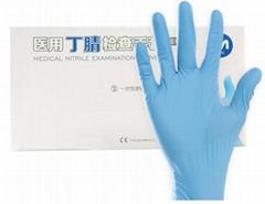 一次性丁腈醫用手套