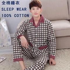Sleep Wear Pajamas