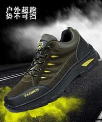 登山鞋  运动鞋