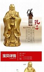 孔子先師銅像