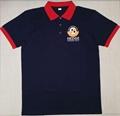 Royal Queen Polo T-shirt