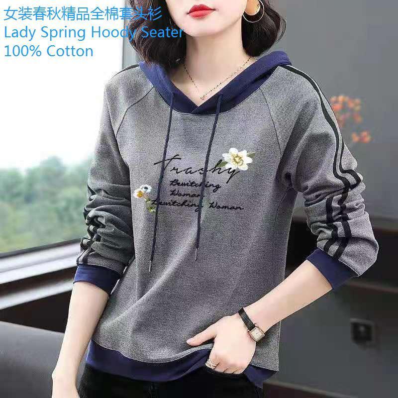 Lady Spring Hoody Sweater 1