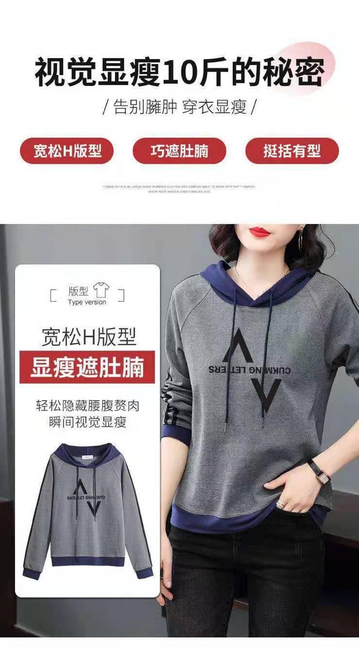Lady Spring Hoody Sweater 8