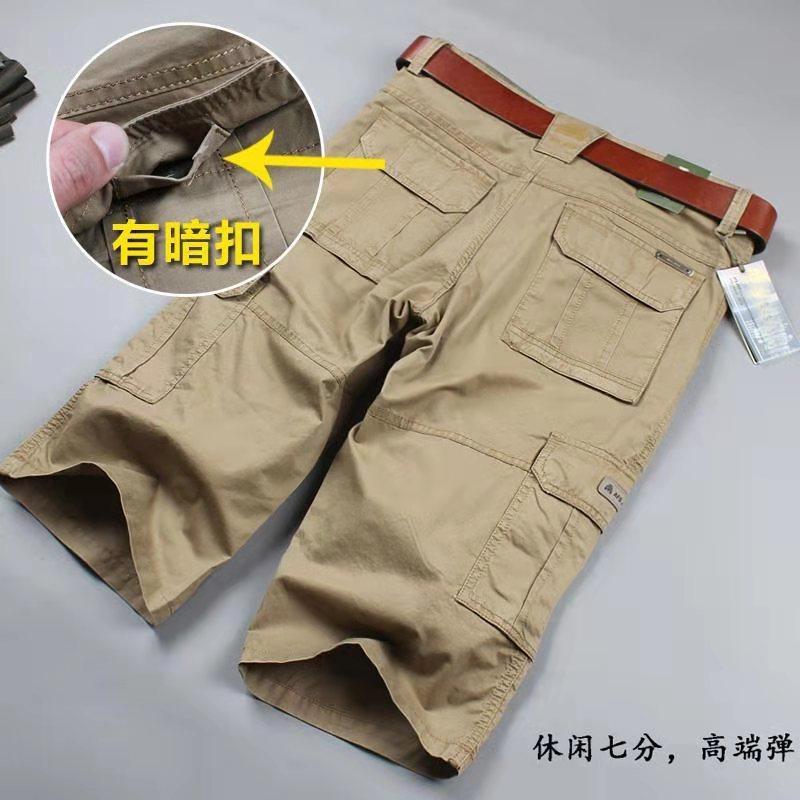 全棉男式沙灘褲 8