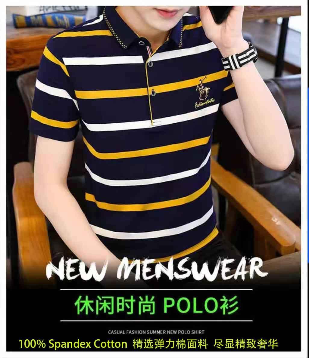 Men's Classical Polo T-shirt