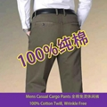 Cotton Twill Wrinkle Free Cargo Pants