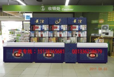 煙酒展示櫃 3