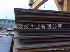 特种钢板Q345D,Q345E风电转子专用钢