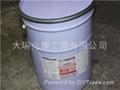 Dzc冷鍍鋅塗劑12L/30Kg/C