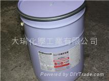 Dzc冷镀锌涂剂12L/30Kg/CA