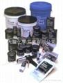 Devcon11470FL-300耐磨修補劑