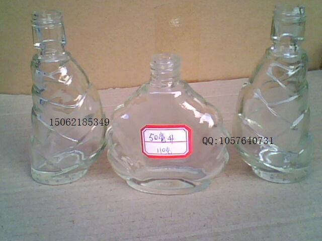 50毫升活絡油瓶 2