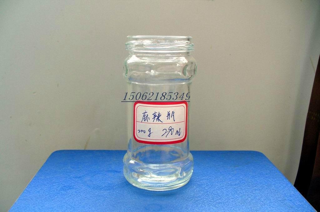 280毫升老干妈酱菜瓶罐头瓶 1
