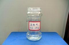 280毫升老乾媽醬菜瓶罐頭瓶