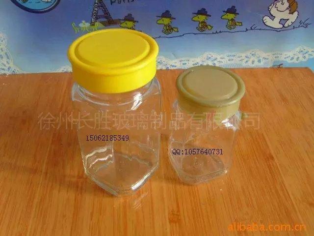 500克--1000毫升玻璃蜂蜜瓶玻璃罐 3