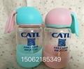 兔子杯 廣告杯 禮品杯 贈品杯 定製logo 2