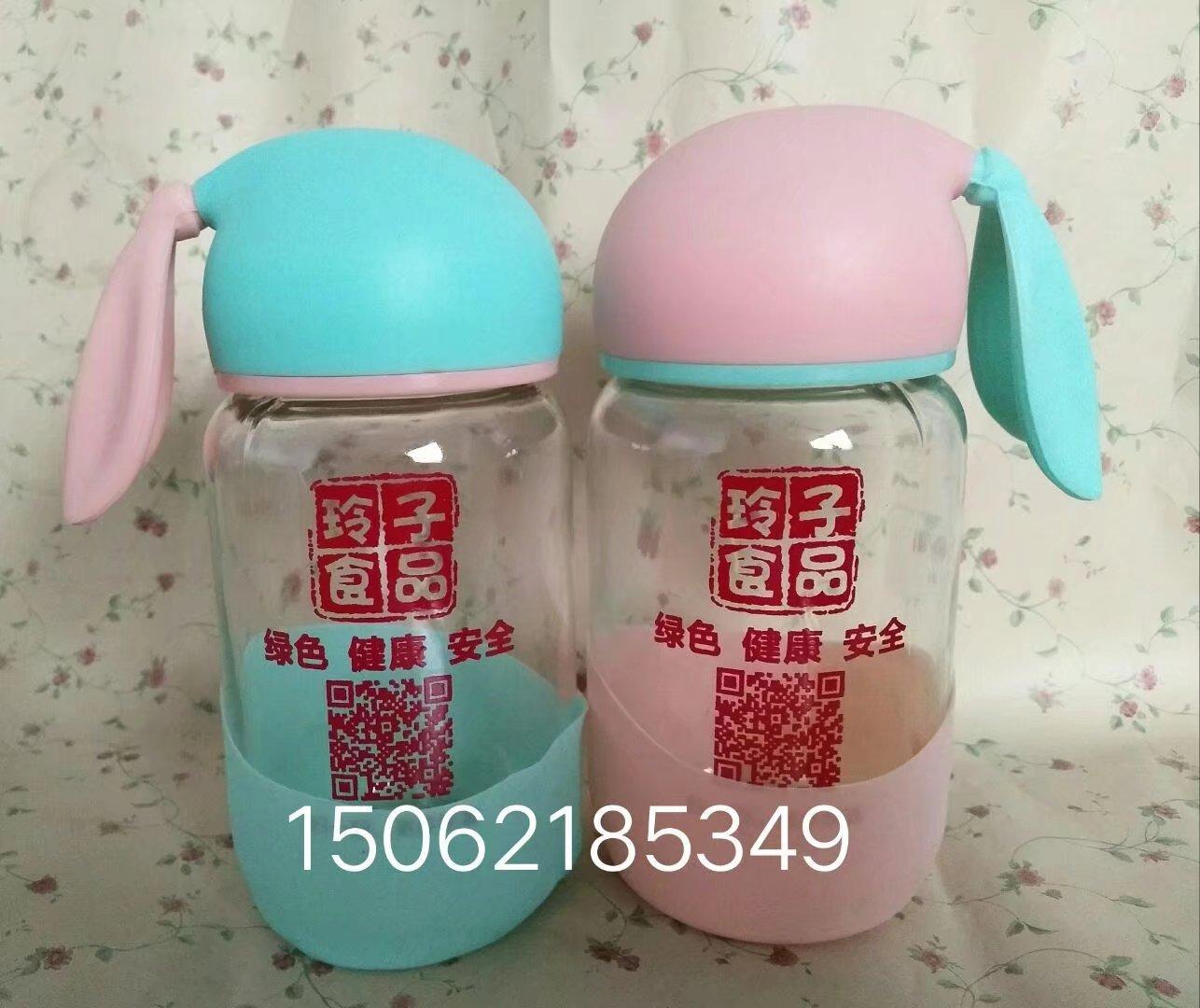 兔子杯 廣告杯 禮品杯 贈品杯 定製logo 3