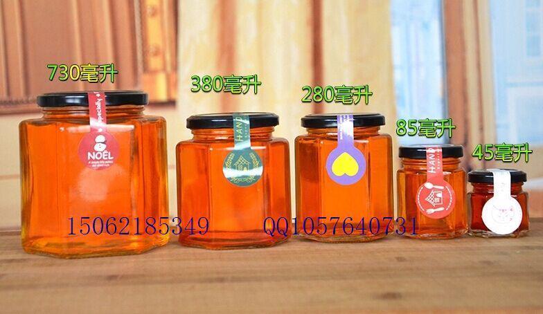 280毫升六棱酱菜瓶 罐头瓶 蜂蜜瓶 1
