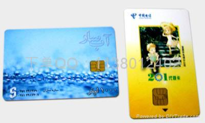 IC卡 3