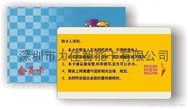智能IC卡 2