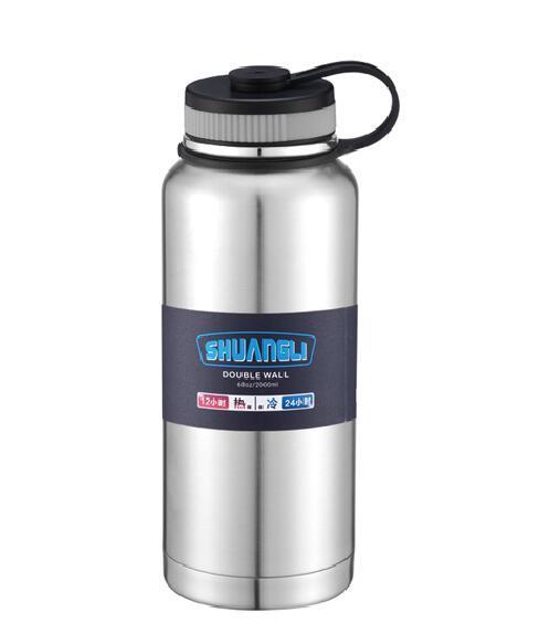 真空保溫瓶 2