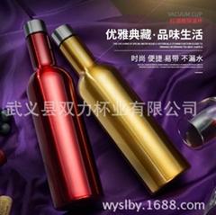 不锈钢真空红酒瓶