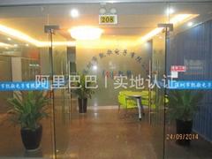 深圳市凯歌电子有限公司