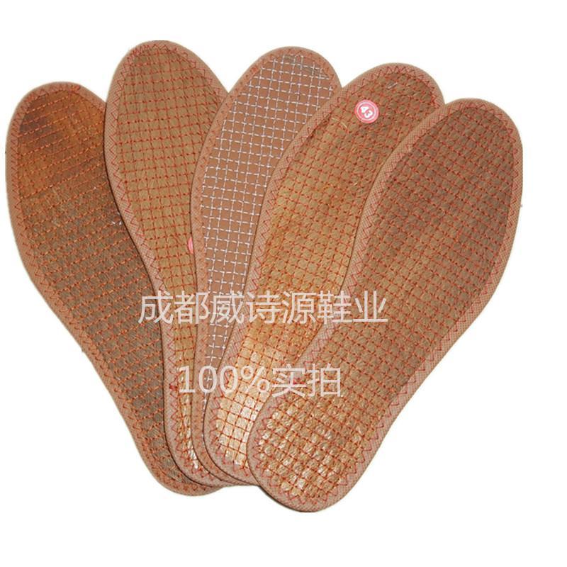 成都山棕鞋垫 3