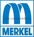MERKEL密封中国总经销