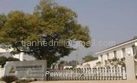 Changsha Tianhe Drilling Tools and Machinery Co., Ltd.