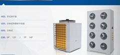 分体式热泵烘干机组