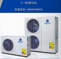 迪貝特空氣能DBT-R-5HP/D低溫型熱泵采暖機組