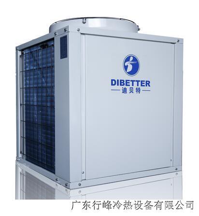 迪贝特DBT-HRB-9R1空气能高温式热泵热水器 1