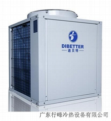 迪貝特DBT-HRB-9R1空氣能高溫式熱泵熱水器