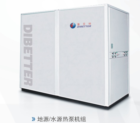 水地源热泵机组 1