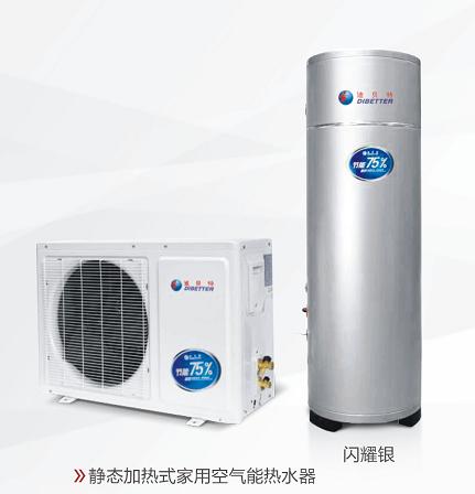 迪贝特DBT-HH150/1HP空气能家用一体式热泵热水器 1