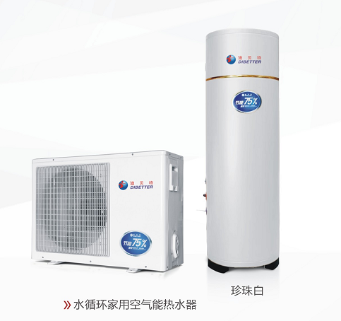 迪贝特DBT-HH150/1HP空气能家用一体式热泵热水器 2