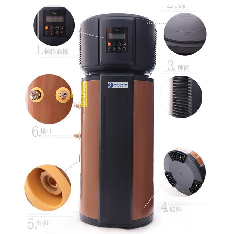 迪贝特DBT-HH150/1HP空气能家用一体式热泵热水器 3