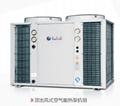 超低温空气源热泵热水机组 1