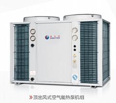 超低温空气源热泵热水机组