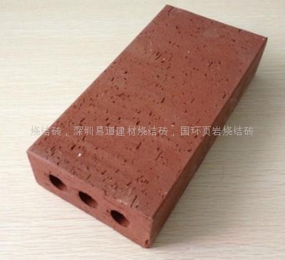 紅色5公分空心燒結磚 1