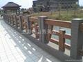 上海市政仿木欄杆