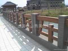 上海市政仿木栏杆