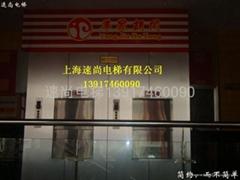 鎮江送菜電梯