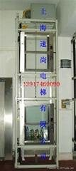 上海傳菜電梯框架一體式