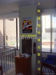 上海廚房電梯