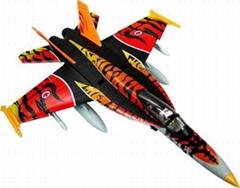 RTF model airplane F-18 Fighter( hobby)